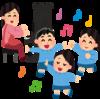 【保活を振り返る3】ドキドキの保育園見学☆アポ取りから見ていたポイントまで総ざらい!