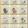 【不思議な猫歯科】最新情報で攻略して遊びまくろう!【iOS・Android・リリース・攻略・リセマラ】新作の無料スマホゲームアプリが配信開始!
