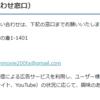 【トップバズ体験記㉖】Japan Movieに登録した人、いる?