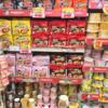 ドン・キホーテでお買い物 [新宿]|韓国食品