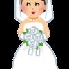 20代女性が多いおすすめの婚活サイトを淡々と紹介
