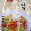 【西新宿】1日20食限定、「獺祭ライスミルク」を使った冷やし麺!『麵屋武蔵』