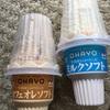 オハヨー乳業:苺プリン/牛乳屋さんがつくった(ミルクソフト・カフェオレソフト)