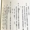 第七師團に大湊要港部司令が来た話