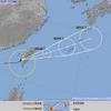 【台風情報】台風6号『ケーミー』は15日夜に先島諸島・16日には沖縄本島や奄美地方へ接近!16日12時までに沖縄地方では250mm・奄美地方では150mmの予想!!