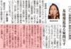 はりぼての「米国の声」とジャパンロビー - 日本政府の「辺野古が唯一」の作り方