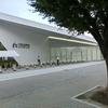 京都鉄道博物館(10月1日(土))