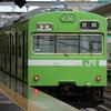 鉄道撮影記【平成29年4月11日】