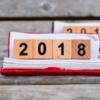 執筆記事から振り返る2018年、「アレもコレも全部、今年の出来事でした」