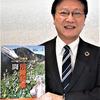 「日本学術会議」は親共・容共組織(49)