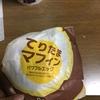 【マクドナルド】新商品のてりたまマフィン食べてみた感想!