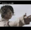 中村倫也company〜「今回も、もれなく撃沈」