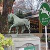 馬事公苑…馬術競技会場は開催費用面での優等生