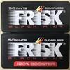 FRISKが120%ブーストしたら万年筆インクカートリッジケースとして更に有能になった。