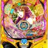 "PA聖闘士星矢4 The Battle of""限界突破"" スペック情報"