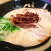 【博多旅行】博多駅前「らーめん次男坊」でランチにとんこつラーメンを食べる!