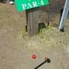 「炎天下のパークゴルフ…!」~北欧の杜・パークゴルフ場~