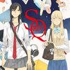 「SQ 君の名前から始まる」(壇九)中国の人気百合漫画の日本語版が連載開始。バス停で見かける美少女が気になる女の子を描く青春物語。