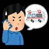 格安SIMの無料通話サービスでの3桁緊急電話には気をつけましょう