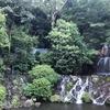 東京・穴場の名庭園をめぐる~ホテル椿山荘 庭園~