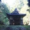 経津主神社2