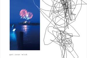 ポーター・ロビンソン『Get Your Wish Remixes』、ベニー『Snail』 〜Nagie's Recommend