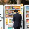 【キャンペーン】5月は自販機のジュースが毎日44円で買えますよ。