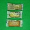 ジュワっとバターが美味しいフィナンシェ。大手コンビニ3社「セブンイレブン」「ローソン」「ファミリーマート」を食べ比べ。