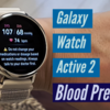 Galaxy Watch Active 2が血圧を測定する様子をお送りします!