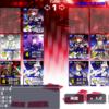マスカレAI第2回トーナメント 第2戦 デッキ解説&結果