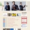 サイト100選 @迅 投稿29:株式会社リーガルコーポレーション のウェブサイト