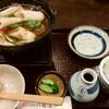 【日本縦断40日目】2018/10/12 三種~由利本荘