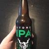 苦いビールは大体うまい【STONE IPA】