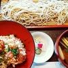 そば道 東京蕎麦style@大井町本店 (鴨つけそばと日替わり丼セット)