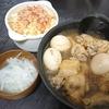 手羽元煮物、味噌汁、白菜漬け