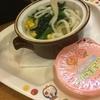 45㎡駅近物件のメリット⁉️ファミレスで手抜き夕食