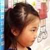 【子供の身長予測】ウチの子は将来何センチ?|身長予測ができる計算式紹介~身長を伸ばす栄養素・方法とは?