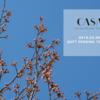 本日【CASA Italian Kaiseki Kappou】は、晴れ晴れとソフトオープニングの日を迎えます。