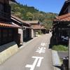 鳥取・島根⑯:石見銀山「大森の町並み」