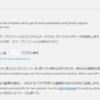 【備忘録】AFFINGER5のPVモニターの不具合解消