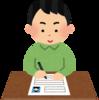 【リリース情報】テックリードID機能 リリースのお知らせ