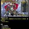 level.593【雑談】新生転生(17.9分)、他あれこれ