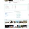 SharePointサイト構築例 ~ IT部門ポータル ~