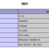 Mac OS XのPHP 5.3にAPC(Alternative PHP Cache)をインストールする方法