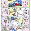 081:しろいるか4コマ漫画74-75 &ぬいぐるみ新作 &twitter雑記