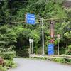 大阪・金剛山周辺の自然の中をバイクで走る