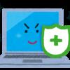 ウィルス対策ソフト(いわゆるセキュリティソフト) 2017年版