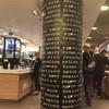 ヘルシンキへの旅 〜コーヒーブレイク・旅先のマクドナルド その1