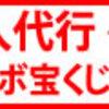 阿武隈S予想 福島競馬2018