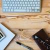 ブログの記事を毎日投稿する事を決断!そのメリットや経緯を説明